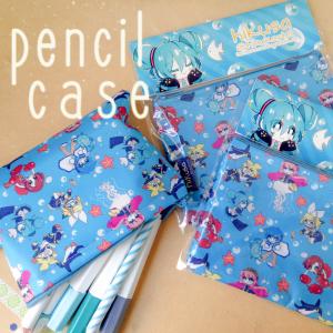 [Pencil Case] Aquaticloids