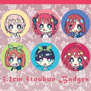 [Badges] 5toubun badges