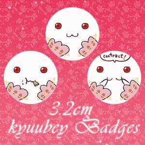 [Badges][SET ONLY] Coobie Galore