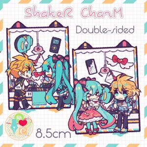 [PREORDER] Shaker Charm: dynaMic Letter